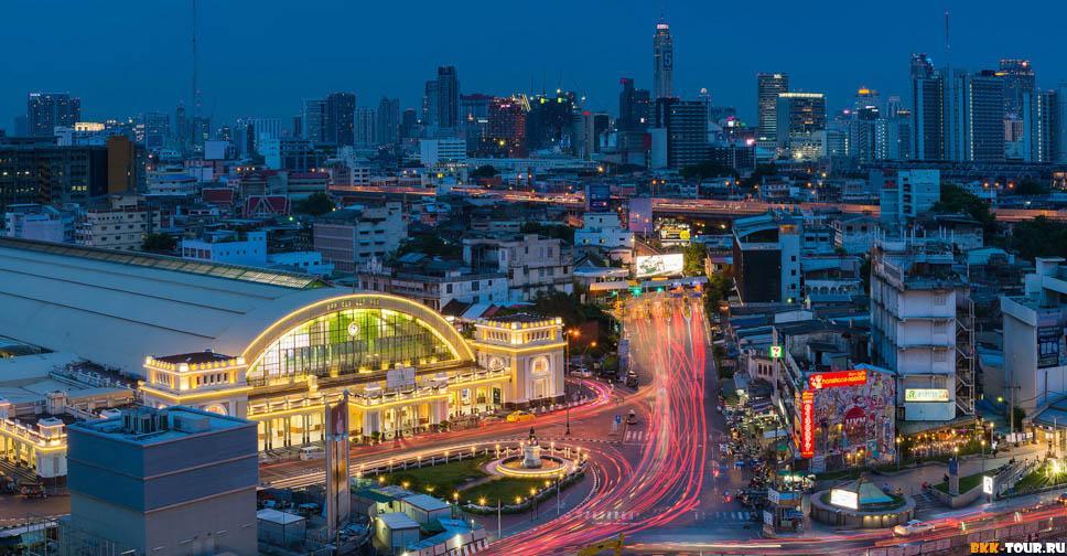 Железнодорожный вокзал в Бангкоке Hua Lamphong