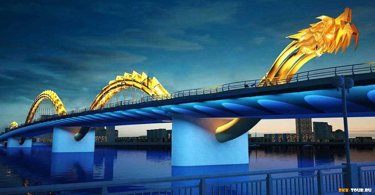 Мост Дракона (Cầu Rồng)