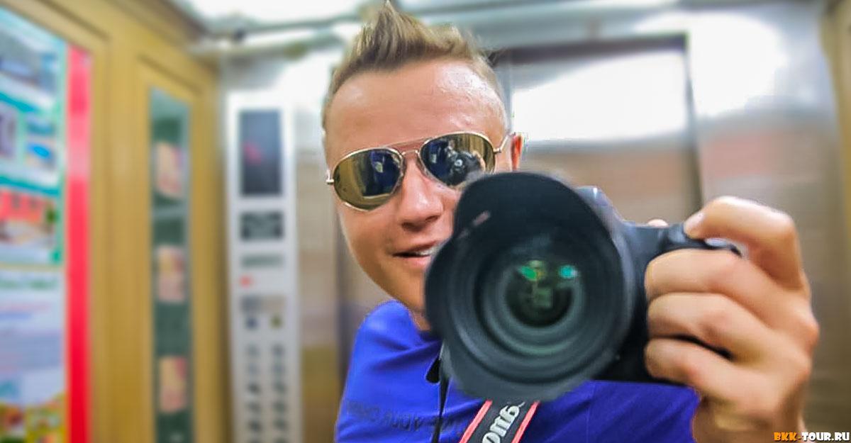 Дмитрий Кужаров - дизайнер, фотограф, частный гид в ЮВА