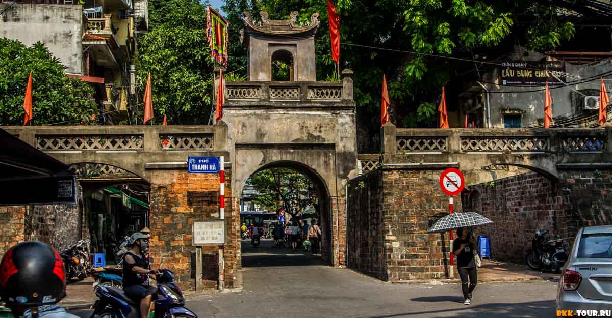 Северные ворота Ханоя