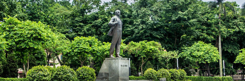 Памятник Ленину в Ханое - Шапка