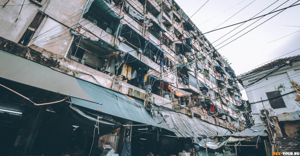 Трущобы Чайнатаун