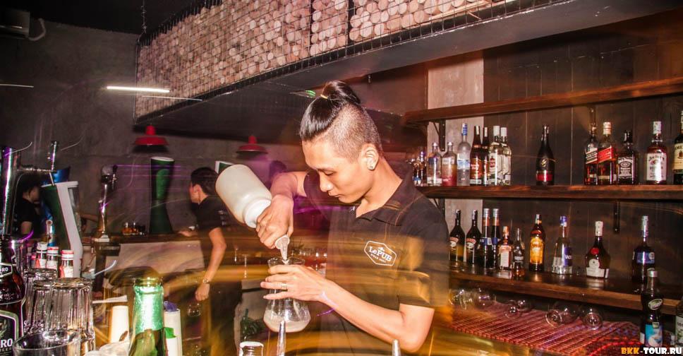 LE PUB - гей бар в Хошимине