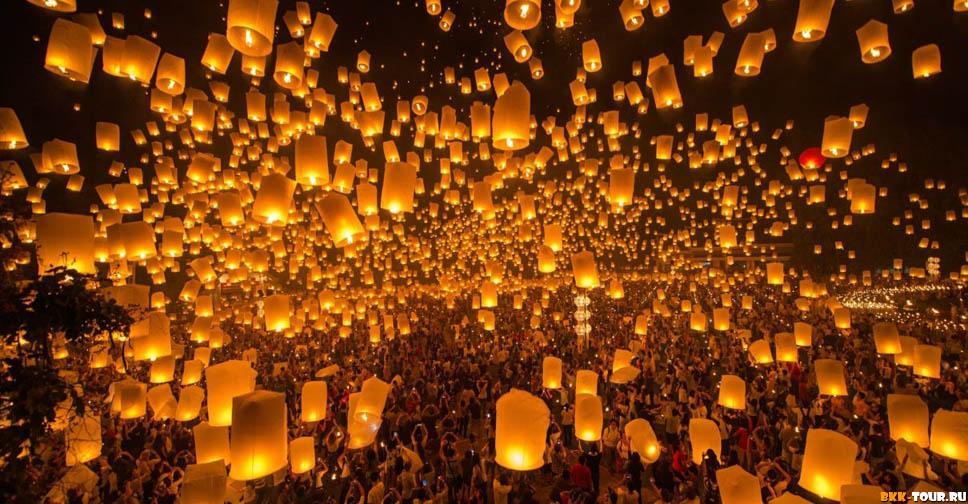 Праздник Loy Kratong