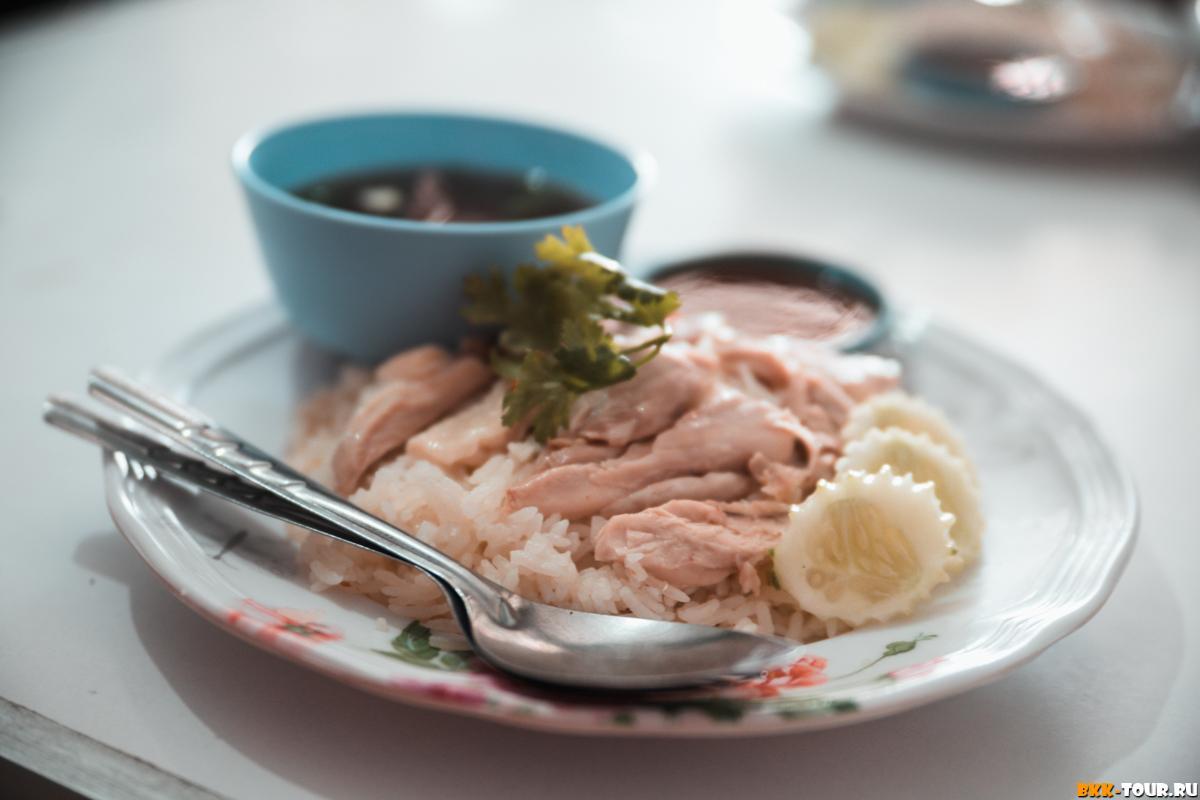 Кхао Ман Кай - курица с рисом