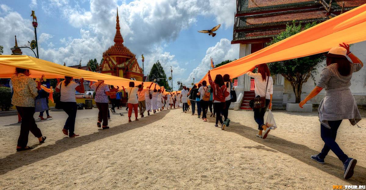 Накхон Си Тхаммарат (Nakhon Si Thammarat)