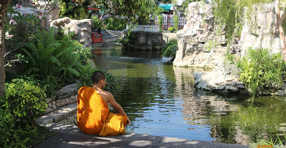 Храм черепах — Ват Прайяравонг