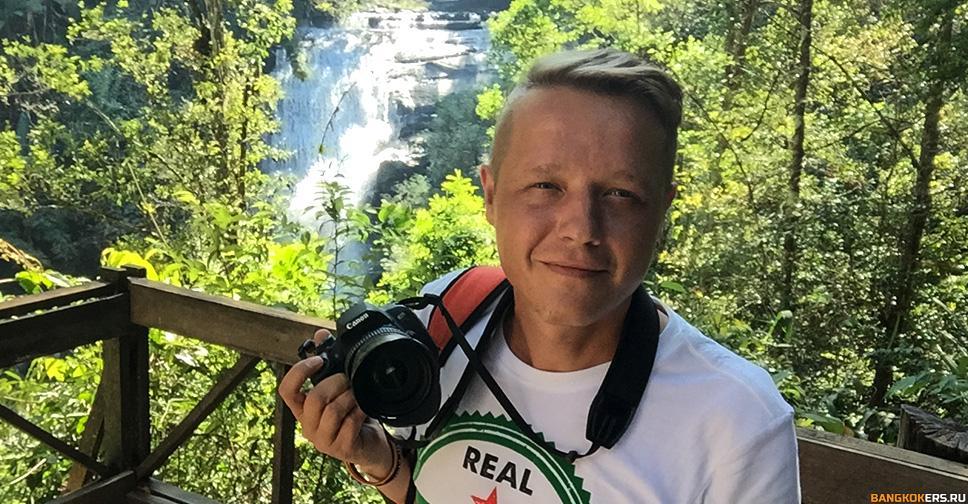 Водопад Сиритан (Sirithan waterfall) Doi Inthanon National Park