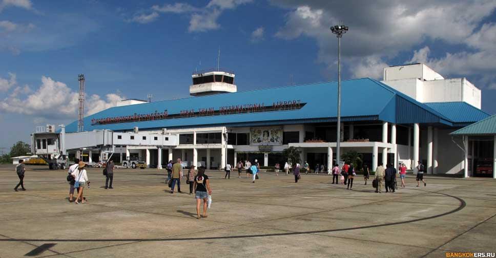 Международный аэропорт Сураттхани - Surat Thani Airport