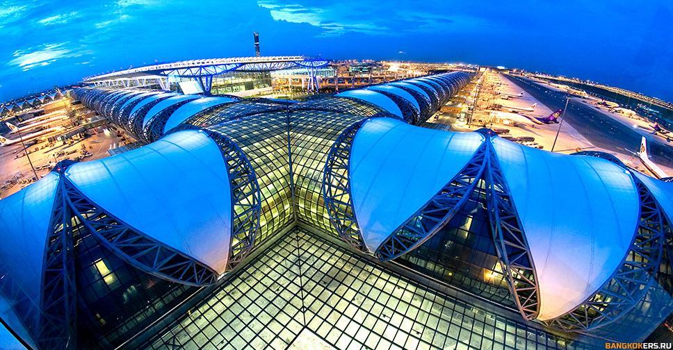 Аэропорт Бангкока Суварнабуми (Bangkok Suvarnabhumi Airport)