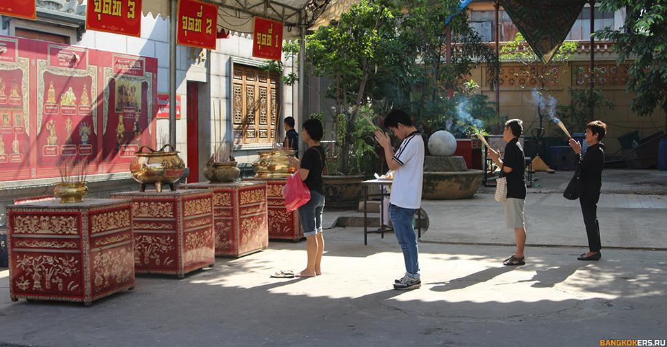 Храм дракона (Wat Mangkon Kamalawat)