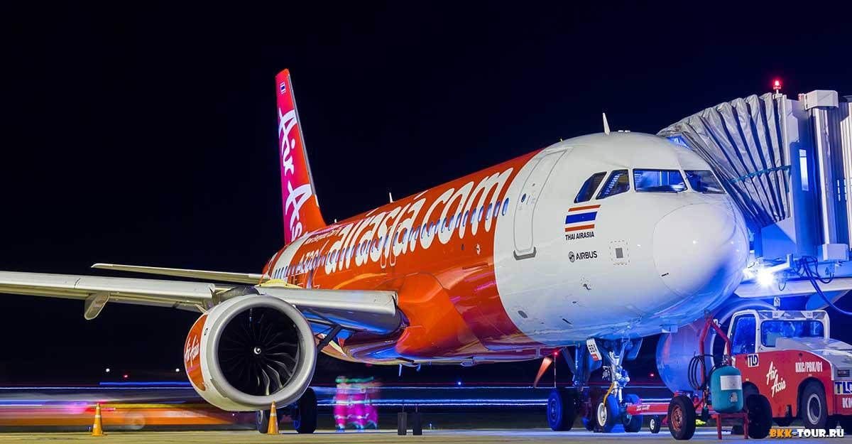 Thai AirAsia