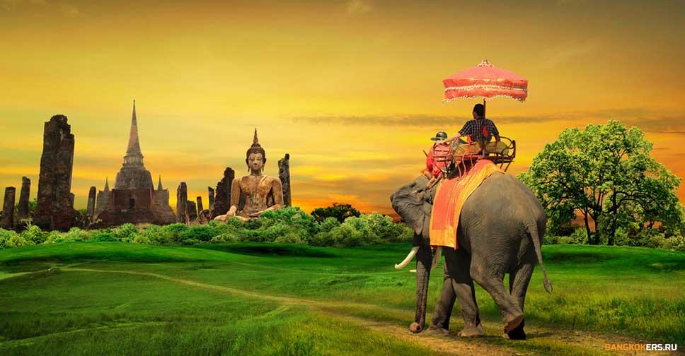 10 главных принципов тайской жизни