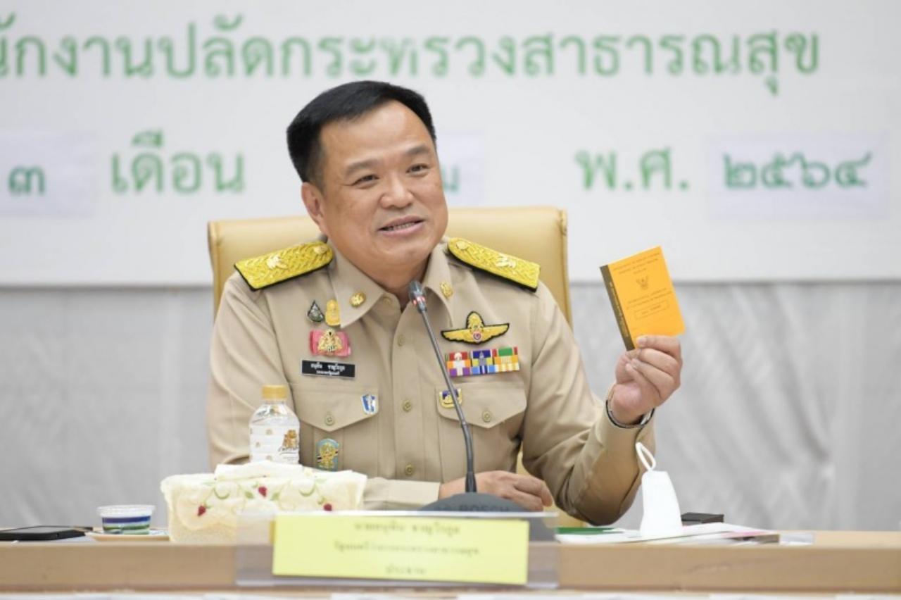 Министр здравоохранения Таиланда г-н Анутин на пресс-конференции по поводу сертификатов вакцинации