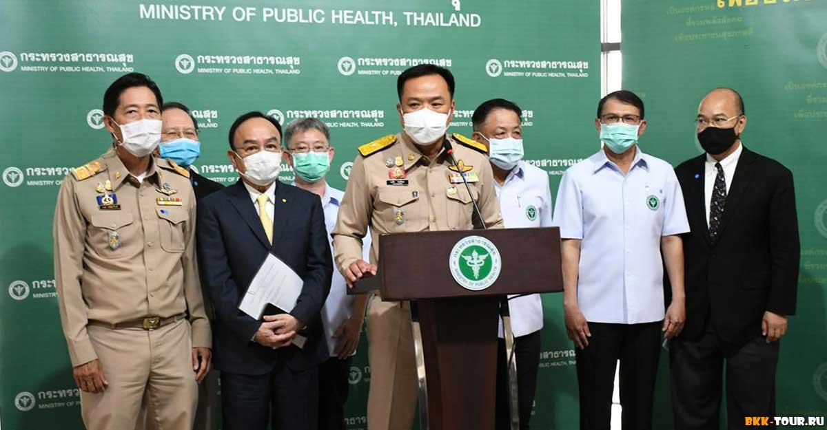 Министр здравоохранения Таиланда г-н Анутин на пресс-конференции по поводу сертификатов вакцинации.