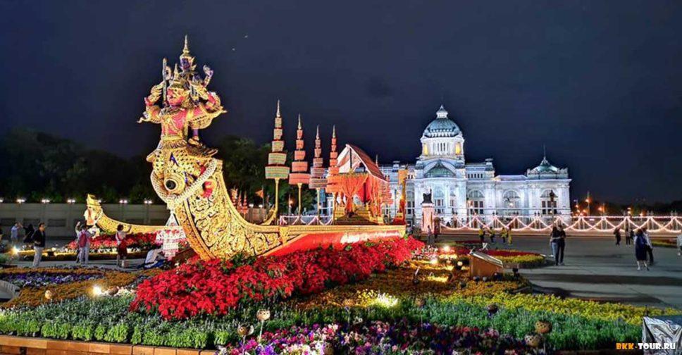 Фестиваль любви и тепла в Бангкоке