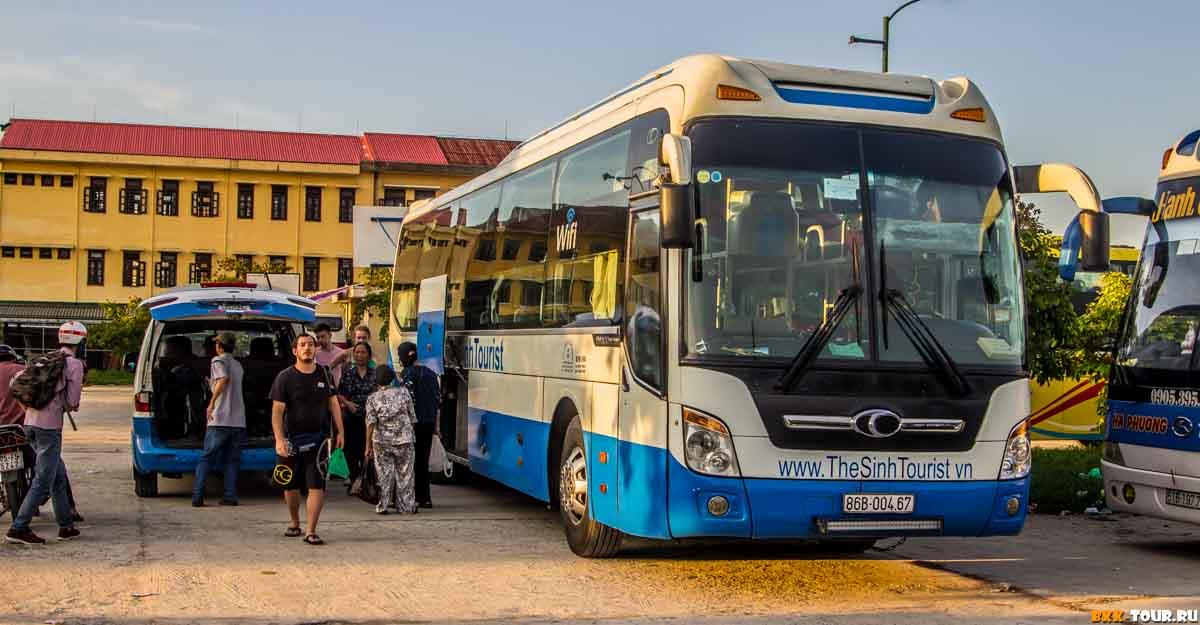 Автобус Ханой - Хюэ компании The Singh Tourist