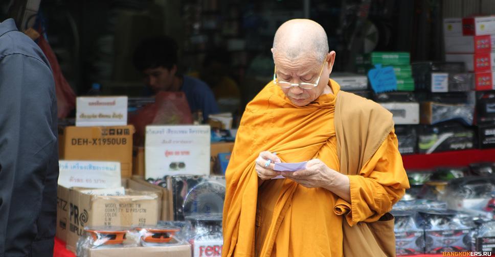 Рынок Khlong Thom (Клонг Тхом)