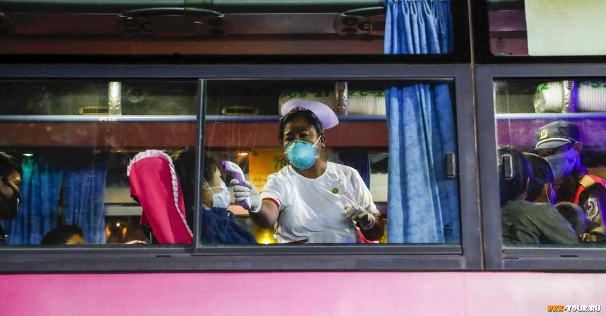 Продивоэпидемический карантин по коронавирусу в Мьянме