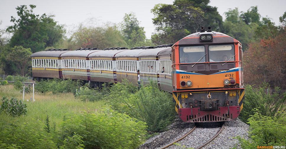 Поезд. Железные дороги Таиланда