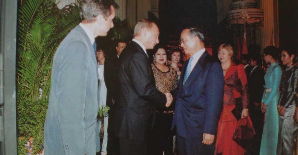 Официальный визит в Таиланд президента Владимира Путина в качестве гостя таиландского монарха, 2003 г.