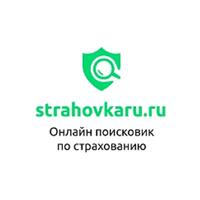 Strahovkaru.ru — онлайн поисковик по страхованию