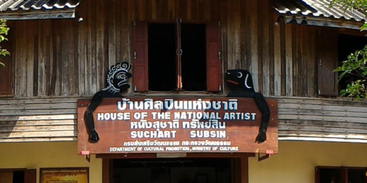 Театр теней в Накхон Си Тхаммарат (Nakhon Si Thammarat)