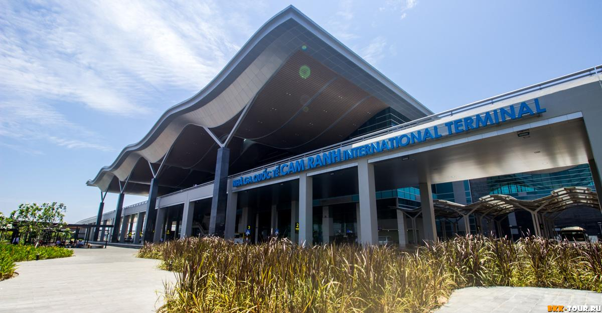 Международный аэропорт Нячанга