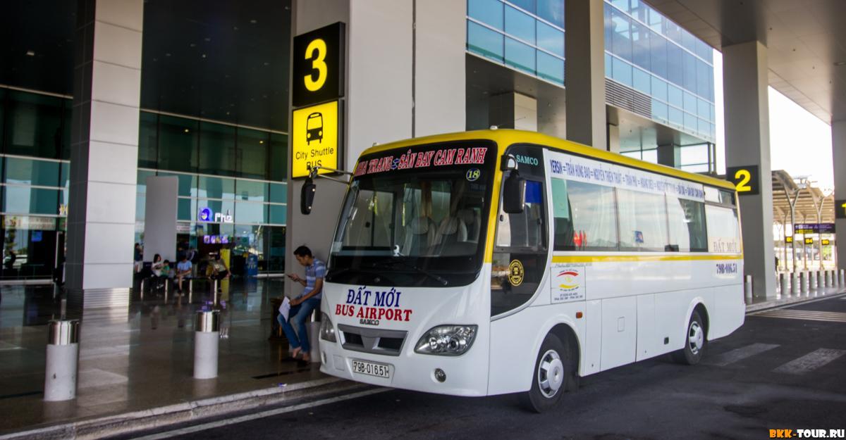 Автобус из международного аэропорта Нячанга