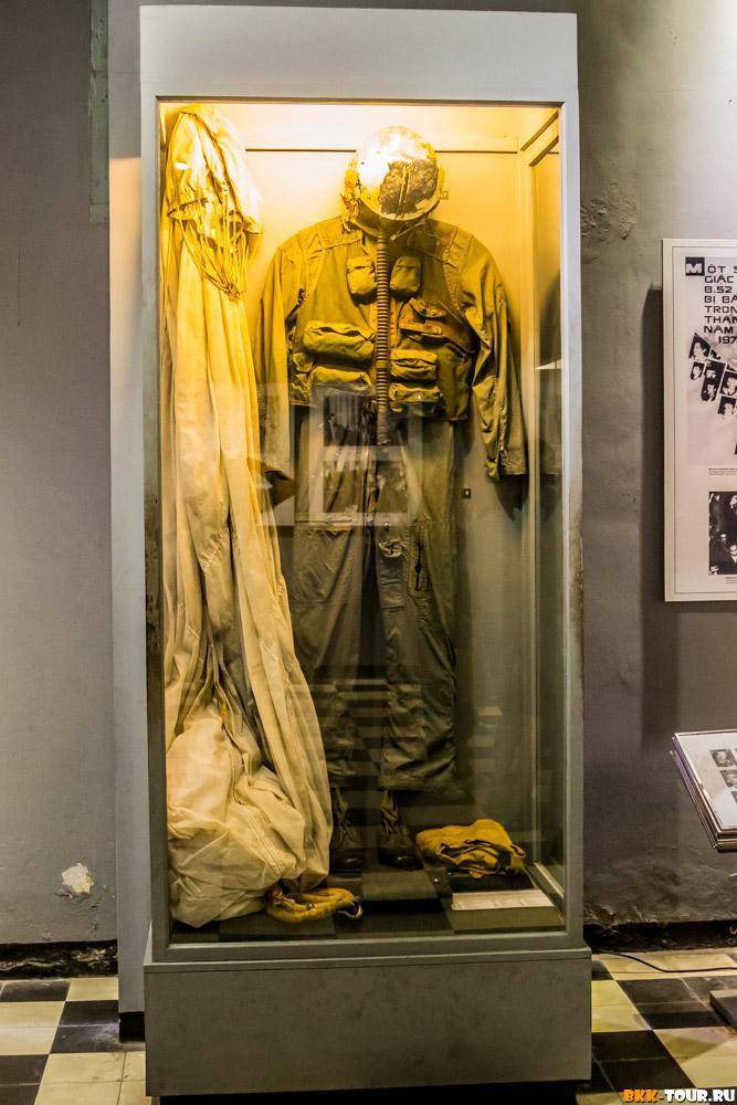 Ханой Хилтон — музей бывшая тюрьма в Ханое.