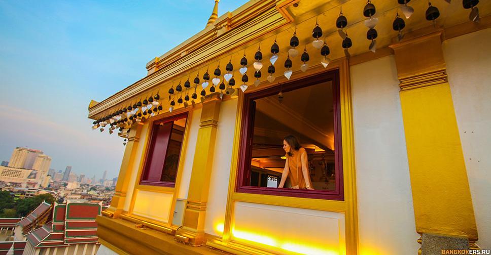 Золотая гора - Wat Saket - โรงเรียนวัดสระเกศ