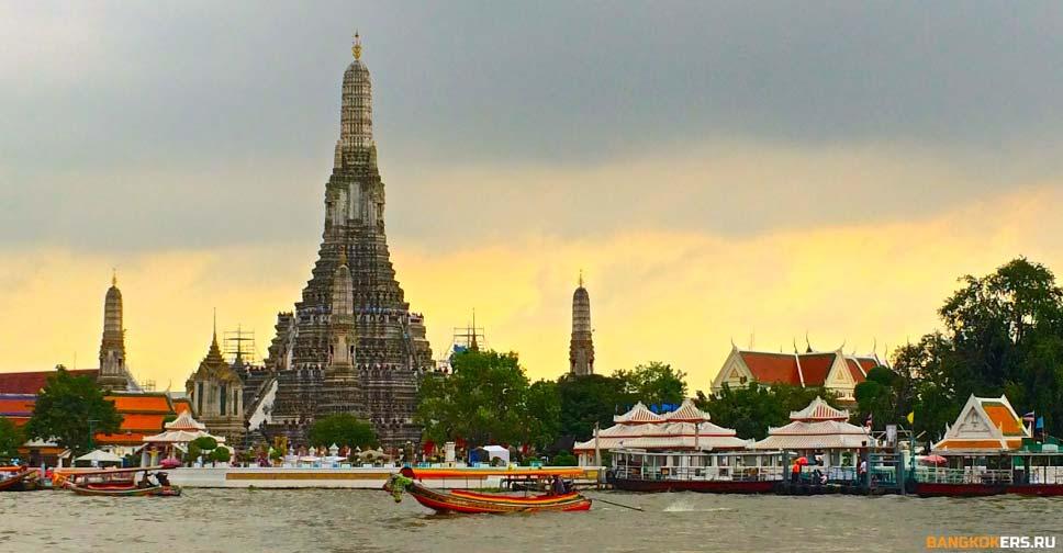 Храм утренней зари (Wat Arun - Ват арун) ★ Экскурсии и туры по Таиланду.